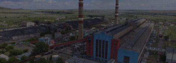 Информационное сообщение  об технологическом нарушении  на ТОО «Главная распределительная энергостанция Топар»